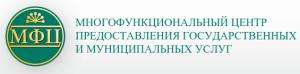 Многофункциональный центр предоставления государственных и муниципальных услуг в республике башкортостан